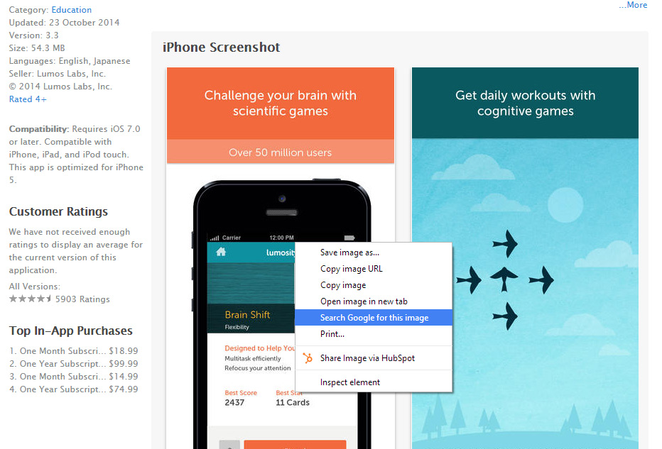Lumosity-app-search