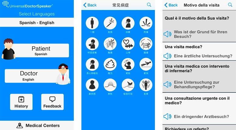 Universal Doctor app screenshots
